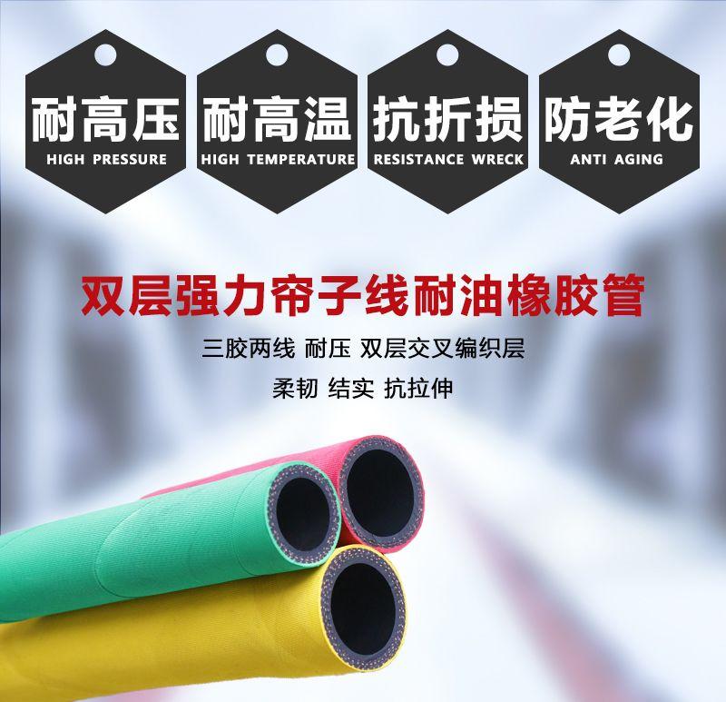 帘线输油管cp16