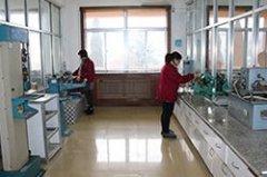物理性能测试实验室