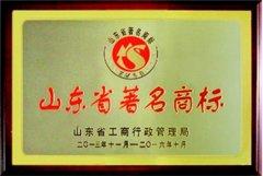 商标认证证书